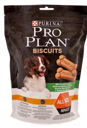 Бисквиты-печенье для собак всех пород (ягненок)