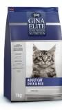 Джина Элит для кошек (утка и рис), , 608 р., кошки , Gina, Gina