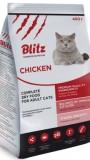 Блиц для кошек (курица&рис), , 2 900 р., Кошки, Blitz, Блиц