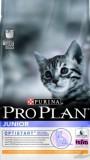 Проплан для котят с курицей, , 4 750 р., Кошки, Проплан, Проплан