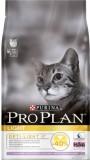 Проплан Лайт для кошек с лишним весом (индейка), , 970 р., Кошки, Проплан, Проплан