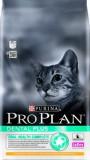 ProPlan Дентал + для чистки зубов, , 281 р., Кошки, Проплан, Проплан