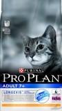 Проплан для кошек старше 7лет, , 970 р., Кошки, Проплан, Проплан