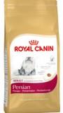 Роял Канин для персидских кошек, , 6 400 р., Кошки, Роял Канин, Роял Канин