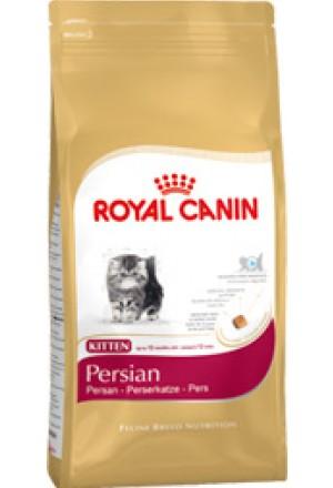 Корм Роял Канин для котят персидской породы.