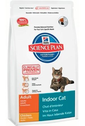 Сухой корм Хиллс Индор для домашних кошек купить в Краснодаре
