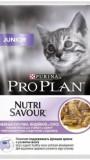 ProPlan паучи для котят (индейка), , 60 р., Кошки, Проплан, Проплан