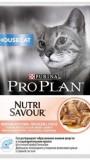 ProPlan паучи для домашних кошек (лосось), , 60 р., Кошки, Проплан, Проплан