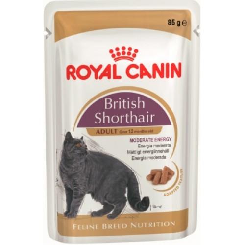 Корм для кошек Royal Canin лечебный - купить на E-katalog