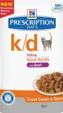 Hills паучи k/d (говядина), , 65 р., Кошки, Хиллс, Хиллс диета