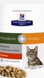 Hills паучи Meta+urinary, , 69 р., Кошки, Хиллс, Хиллс диета