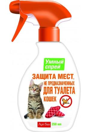 """""""Умный спрей"""" защита мест, не предназначенных для туалета кошек"""