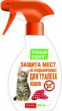 Антигадин для кошек, , 223 р., Кошки, Умный Спрей, Умный спрей
