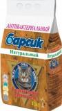 Барсик Натуральный, , 315 р., Кошки, Барсик, Барсик