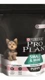 Проплан для щенков мелких (лосось), , 385 р., Собаки, Проплан, Проплан