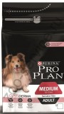 Проплан для собак средних пород (лосось), , 2 500 р., Собаки, Проплан, Проплан