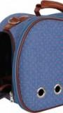 """Переноска """"Джинсовая"""", , 2 373 р., Кошки Собаки, Барсик, Для транспортировки"""