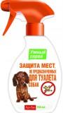 Антицагадин для собак, , 237 р., Собаки, Умный Спрей, Спреи для коррекции поведения