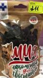 Мия. Печень говяжья, , 211 р., собаки, Мия. Лакомства для хвостатого, Мия_лакомства_для_хвостатого