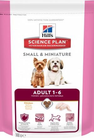 Корм Хиллс для взрослых собак миниатюрных пород купить в Краснодаре