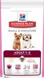 Хиллс для миниатюрных собак (курица), , 197 р., Собаки, Хиллс, Хиллс