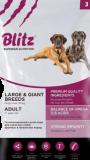 Блиц для собак крупных пород, , 4 043 р., Собаки, Blitz, Blitz (Блиц)