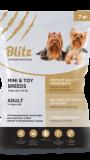 Блиц для собак миниатюрных пород, , 1 777 р., Собаки, Blitz, Blitz (Блиц)