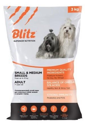 Корм Блиц для взрослых собак мелких и средних пород