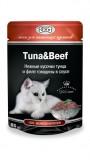 Джина паучи для кошек (тунец с говядиной соус), , 68 р., Кошки, Gina, Джина
