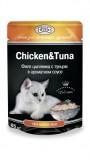 Джина паучи для кошек (цыпленок с тунцом желе), , 77 р., Кошки, Gina, Джина