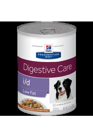 Купить влажный корм (консервы) Хиллс i/d low fat для собак при панкреатите в Краснодаре