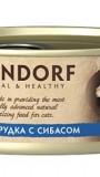 Куриная грудка с сибасом, , 1 100 р., кошки, Грандорф, Грандорф