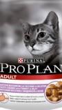 ProPlan паучи для кошек (индейка), , 60 р., Кошки, Проплан, Проплан