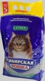 Сибирская кошка Супер, , 255 р., Кошки, Сибирская кошка, Сибирская кошка