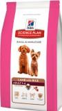 Хиллс для собак мелких пород, , 185 р., Собаки, Хиллс, Хиллс