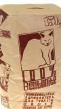 Комкующийся наполнитель (бумажный пакет) 15кг., , 620 р., Кошки, , Pi-pi-bent