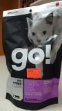 Корм Go! Беззерновой для котят и кошек, , 235 р., Кошки, , Гоу