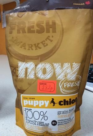 Купить беззерновой корм Now для щенков (индейка,утка, овощи)