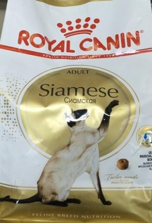 Сухой корм Роял Канин для сиамских кошек купить в Краснодаре