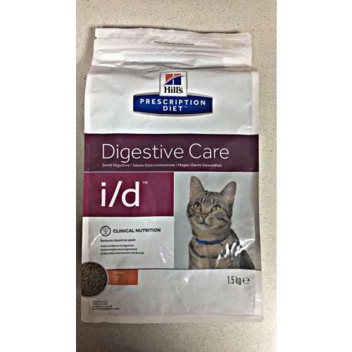 Лечебный корм для кошек Hills Diet s/d Хиллс Диет СД