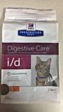 Hills i/d для кошек (лечение гастрита, панкреатита), , 4 380 р., Кошки, Хиллс, Хилс диета