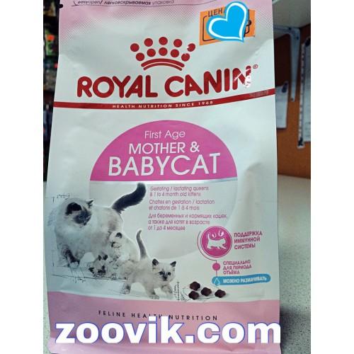 Корма Cat Chow — Купить корм - Purina
