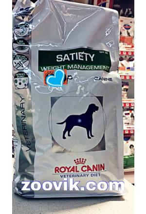 Роял Канин сетаети для собак всех пород при ожирении