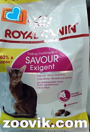 Корм Роял Канин экзиджент сэйвор сенсейшн для кошек, привередливых к вкусу продукта.