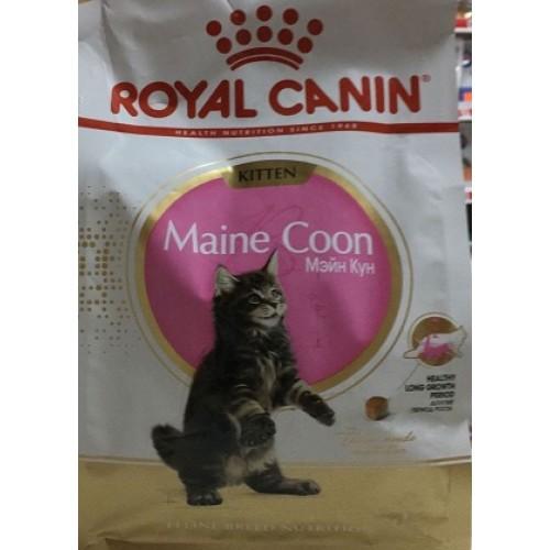 Сухой корм для кошек в Новосибирске | Купить сухой кошачий