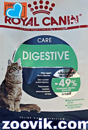 Корм Роял Канин дайджестив кеа для кошек с чувствительной пищеварительной системой