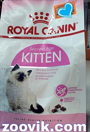 Купить сухой корм Роял Канин для котят в Краснодаре