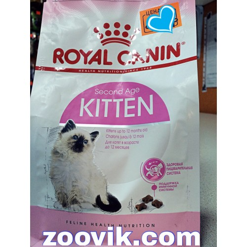 Корм для кошек :: Полнорационный сухой корм - Корм