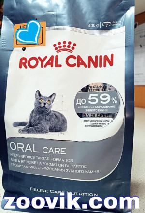 Сухой корм Роял Канин Орал Кеа для взрослых кошек и котов для профилактики проблем с зубами.