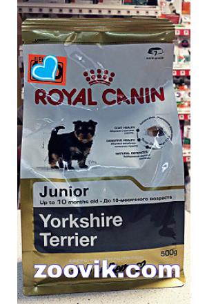 Корм Роял Канин для щенков йоркширских терьеров в возрасте до 10 месяцев.